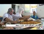 العرب اليوم - شاهد الشباكية تشهد رواجًا كبيرًا في الأسواق خلال رمضان