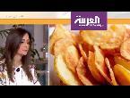 العرب اليوم - بالفيديو الاستمتاع برقائق البطاطا التشيبس دون مخاوف على الوزن