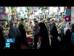 شاهدالحكومة الإيرانية تحاول طمأنة الشارع بشأن الاقتصاد