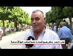 صمت انتخابي يسبق انتخابات رئاسية يتنافس فيها 26 مرشحًا في تونس