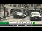 العرب اليوم - بالفيديو: تشديد أميركي على حل أزمة اليمن بالحوار
