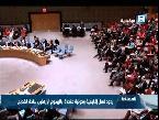 العرب اليوم - شاهد: ردود فعل إقليمية ودولية منددة بهجوم قديح