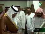 العرب اليوم - بالفيديو: الأمير متعب بن عبدالله يمازح مواطن مُسن