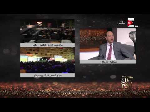 العرب اليوم - بالفيديو  احتفال هيستيري لعمرو أديب بعد فوز منتخب مصر