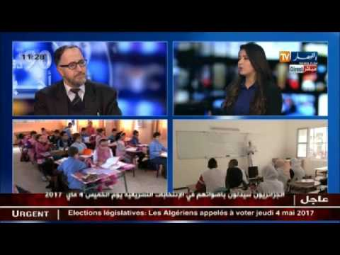 العرب اليوم - شاهد نتائج كارثية في الفصل الدراسي الأول في الجزائر