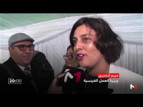 العرب اليوم - مدرسة ادريان بيرشي تحتفل بمرور قرن على افتتاحها