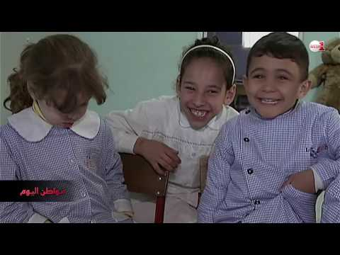 العرب اليوم - أسباب وخلفيات تصعيد مؤسسات التعليم الخصوصي