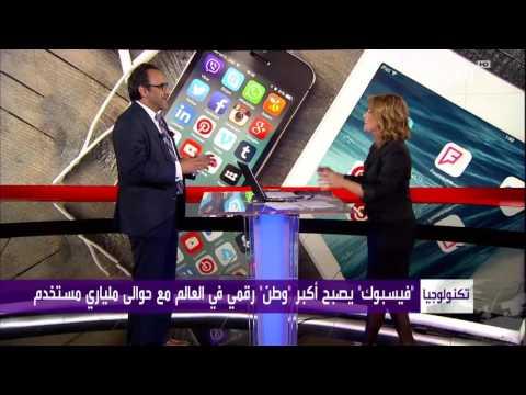 العرب اليوم - شاهد اللغةالعربية الأكثر استخدامًا على وسائل التواصل في المنطقة
