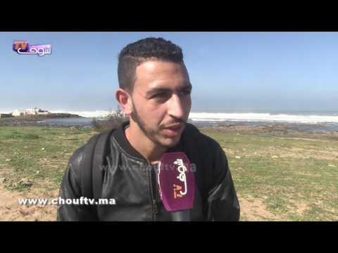 العرب اليوم - بالفيديو شاب مغربي يتحدّث عن صالونات المساج في المغرب
