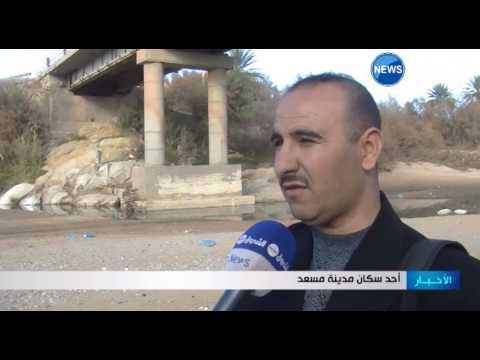 العرب اليوم - شاهد وادي مسعد يتحوّل من منطقة سياحة إلى خطر يهدد السكان