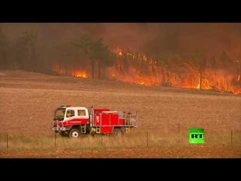 العرب اليوم - حرائق أسـتراليا تهدد المناطق السـكانية