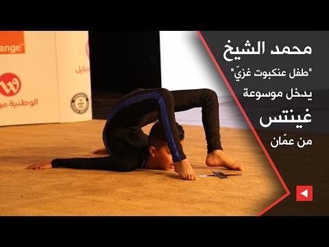 العرب اليوم - بالفيديو العنكبوت الفسطيني يحطّم الرقم القياسي في الالتفاف حول نفسه