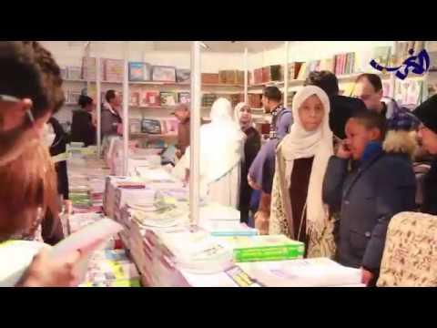 العرب اليوم - شاهد توافُد الزائرين على معرض الدار البيضاء للكتاب