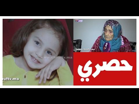 العرب اليوم - شاهد الكشف عن آخر ما قالته الطفلة التي توفيت بعد تعنيفها من أسرتها