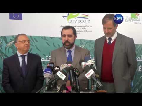 العرب اليوم - الاتحاد الأوروبي يمول قطاع الصيد البحري في الجزائر