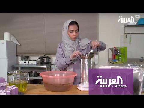 العرب اليوم - بالفيديو مهندسة سعودية تصنع منتجات تجميلية بمعايير عالمية