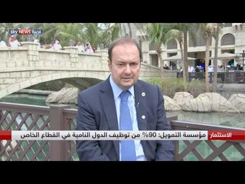 العرب اليوم - شاهد 15 مليار دولار تمويل لمشاريع شبابية في المنطقة هذا العام