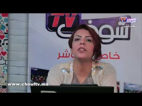 العرب اليوم - شاهد  كيفية التعامل مع مشاكل الحمل