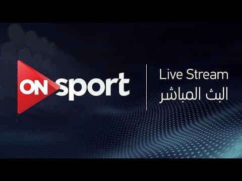 العرب اليوم - شاهد بث مباشر لمباراة النادي الأهلي في مواجهة نظيره الإسماعيلي