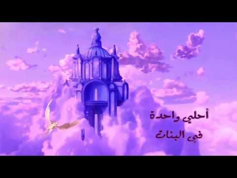 العرب اليوم - بالفيديو نشيد العاشقين جديد أحمد جمال في عيد الحب