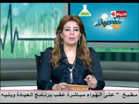 العرب اليوم - أكلات يجب على الأم تجنبها أثناء فترة الرضاعة