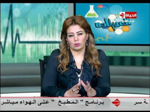 العرب اليوم - سلوكيات خاطئة في الطعام تهدد سلامة جنينك وسلامتك