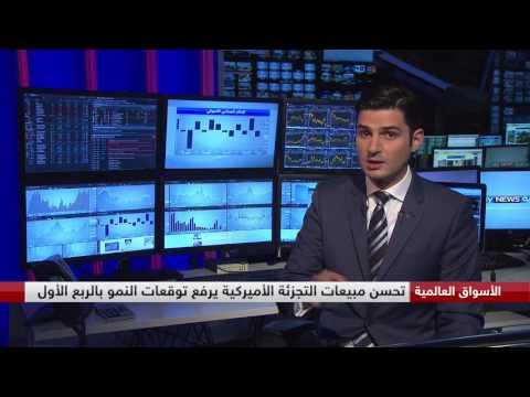 العرب اليوم - شاهد ارتفاع معدلات التضخم الأميركية بأقل من التوقعات في كانون الثاني