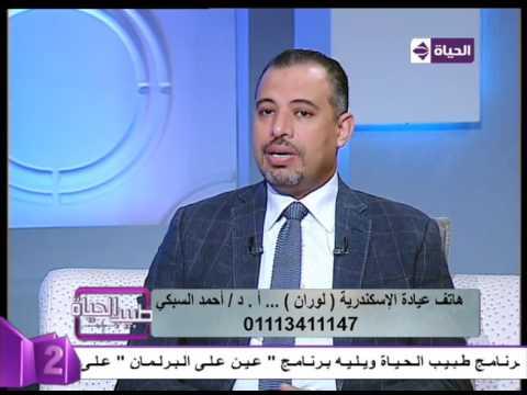 العرب اليوم - بالفيديو تعرف على أضرارعملية تكميم المعدة
