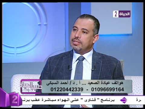العرب اليوم - شاهد ما هي أضرار عملية تدبيس المعدة
