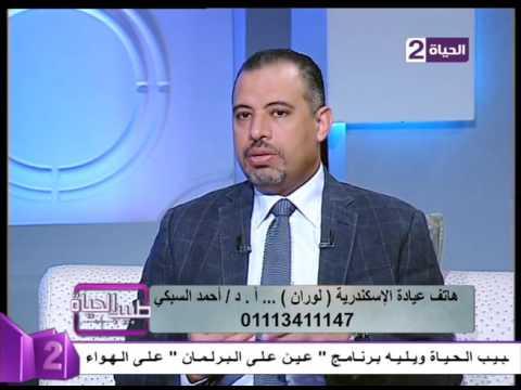 العرب اليوم - بالفيديو تعرف على معادلة كتلة الجسم وعلاقتها بالسمنة