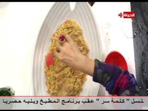 العرب اليوم - شاهد طريقة إعداد كيكة الذرة