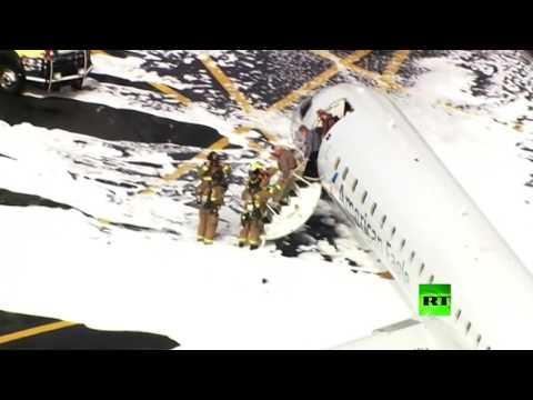 العرب اليوم - بالفيديو لحظة اصطدام طائرة ركاب أميركية في غزال