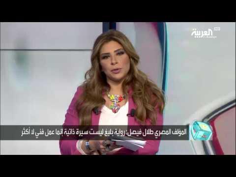 العرب اليوم - شاهد حياة بليغ حمدي وقصة عشقه لـوردة الجزائرية