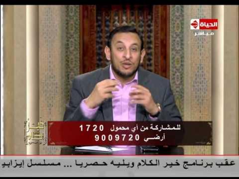 العرب اليوم - شاهد متصلة تشتكي للشيخ عبد المعز من زوجها