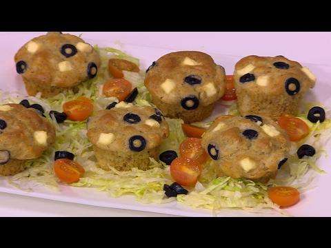 العرب اليوم - شاهد طريقة إعداد كب كيك بالزيتون الأسود والجبنة
