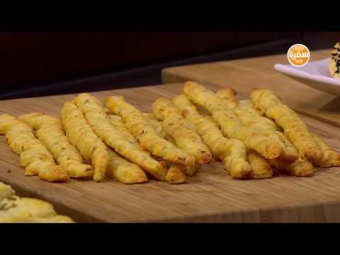 العرب اليوم - شاهد طريقة إعداد مقرمشات جبنة بالكمون