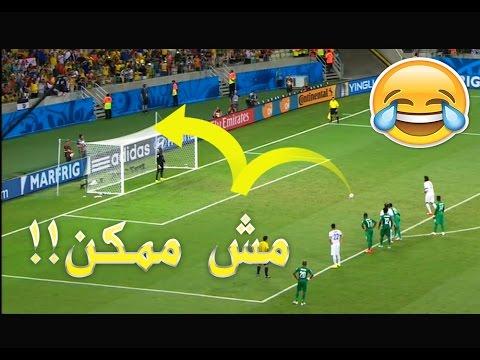 العرب اليوم - شاهد أغبى عشر ضربات جزاء في العالم