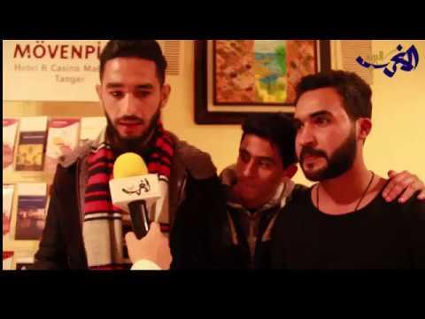 العرب اليوم - شاهد معجبو تامر حسني في مدينة طنجة المغربية يتحدّثون عن علاقتهم به