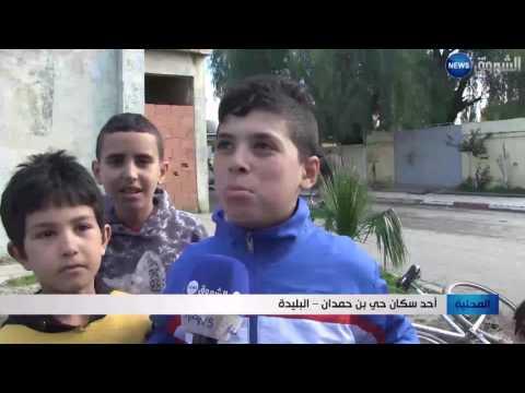 العرب اليوم - سكان حي بن حمدان يستنكرون غياب مشاريع التنمية
