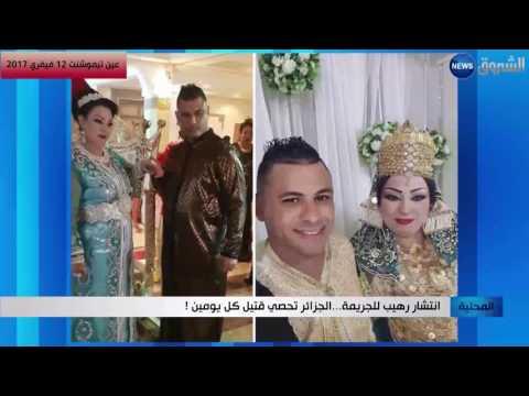 العرب اليوم - قتيل واحد كل يومين في الجزائر