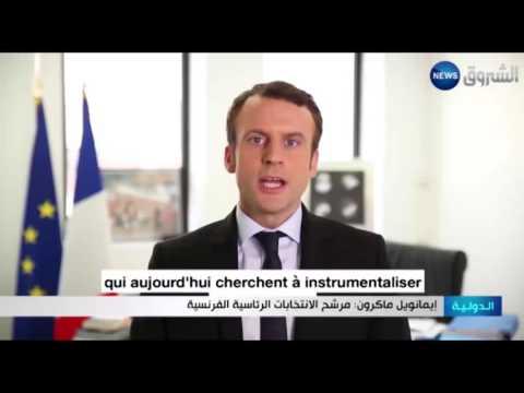 العرب اليوم - الفرنسي إيمانويل ماكرون يتمسك بموقفه من الاستعمار الفرنسي للجزائر