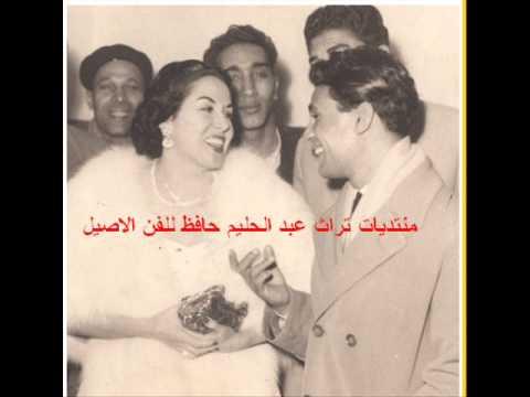 العرب اليوم - بالفيديو مقطع نادر لعبد الحليم حافظ يغني مع ليلى مراد