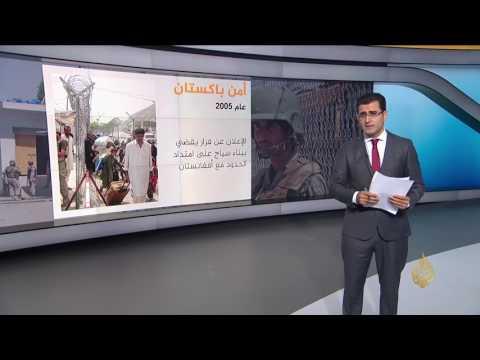 العرب اليوم - شاهد   إغلاق الحدود بين باكستان وأفغانستان