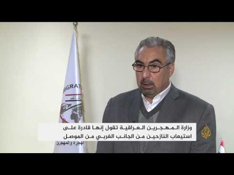العرب اليوم - شاهد  توقع نزوح ربع مليون شخص في الموصل