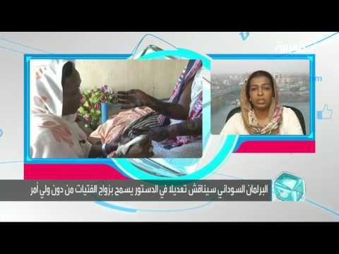 العرب اليوم - شاهد إقصاء ولي الأمر من تزويج الفتيات