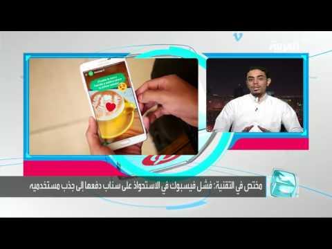 العرب اليوم - واتس اب يطلق خاصية جديدة يقلد فيها انستغرام