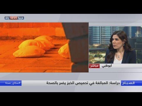 العرب اليوم - شاهد خبراء تغذية يحذرون من المبالغة في تحميص وشي الأطعمة