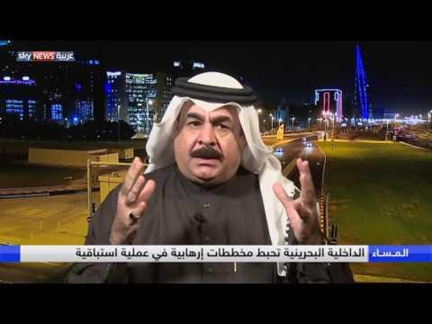 العرب اليوم - شاهد الداخلية البحرينية تُحبط مخططات المتطرفين في عملية استباقية