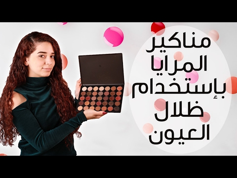 العرب اليوم - شاهد طريقة عمل مناكير المرايا باستخدام ظلال العيون