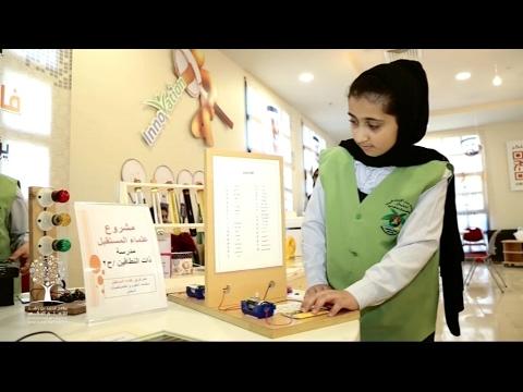العرب اليوم - شاهد برنامج محمد بن راشد للتعلم الذكي
